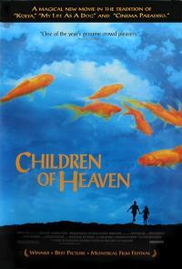 Cennetin Çocukları - Children Of Heaven / Bacheha-ye Aseman