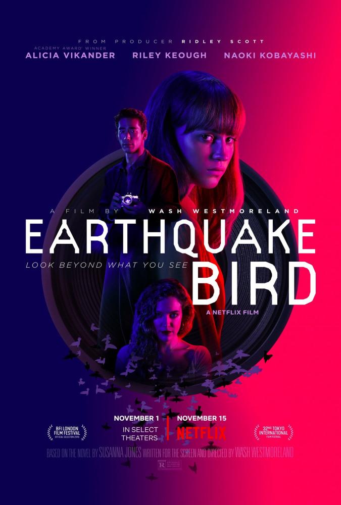 Deprem Kuşu - Earthquake Bird