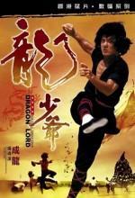 Ejderhalar Lordu - Long Xiao Ye / Dragon Lord