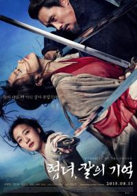 Memories of the Sword - Hyubnyeo: Kalui Kieok