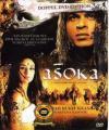 Asoka /