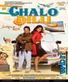 Chalo Dilli /