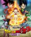 Dragon Ball Z: Resurrection 'F' /