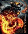 Hayalet Sürücü 2: İntikam Ateşi - Ghost Rider: Spirit of Vengeance /