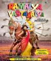 Ramaiya Vastavaiya /
