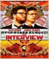 Röportaj - The Interview /