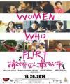 Sa jiao nu ren zui hao ming - Women Who Flirt /
