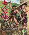 Yedi Samuray - Shichinin No Samurai / Seven Samurai /